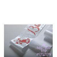 Белого цвета ленты  с белым рельефным изображением красным глитером