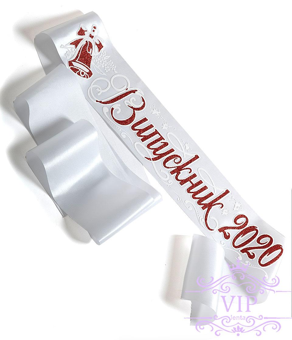 Ленты выпускник 2021 белые с белым рельефным изображением красный глиттер