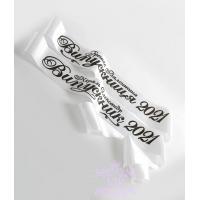 Белая именная лента на выпускной