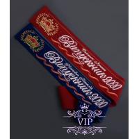 Бордовая Бархатная лента с короной вышитая  именем и фамилией