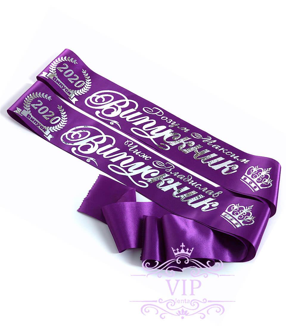 Лента выпускник фиолетового цвета с  фольгой
