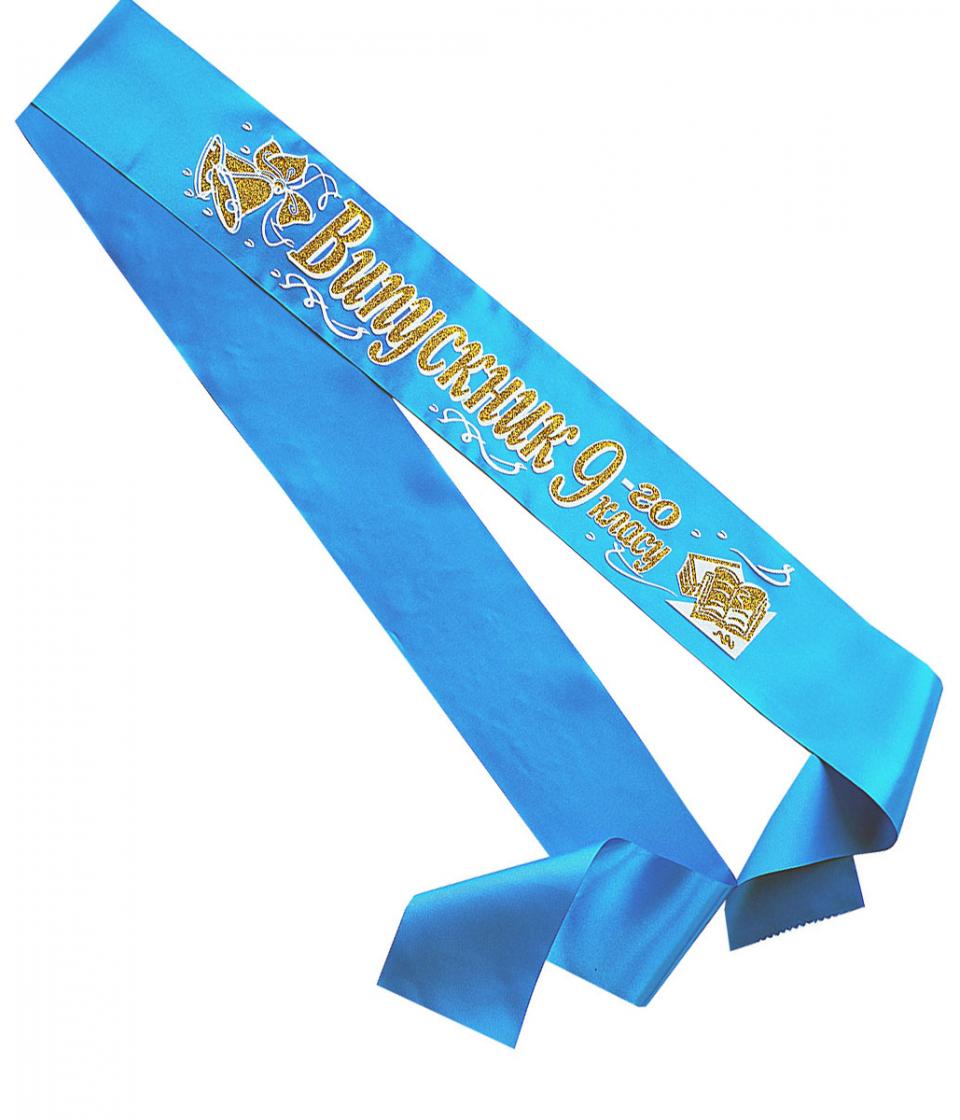 Стрічки випускник 9-го класу блакитні рельєфні