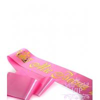 Розовые ленты Мисс .