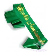 Зеленые ленты Мисс на конкурс красоты