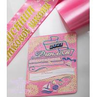 Розовые ленты выпускник начальной школы