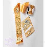 Ленты для начальной школы золотые рельефные в наборе