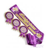 Ленты для начальной школы фиолетовые рельефные в наборе