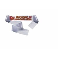 Ленты выпускные для деского сада белые с красным рельефные