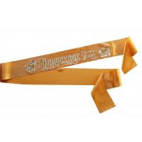 Ленты выпускник 9-го класса золотые рельефные
