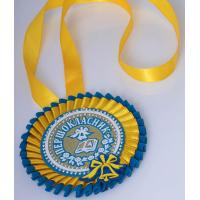 Желто-голубая Медаль для первоклассников  на ленточке