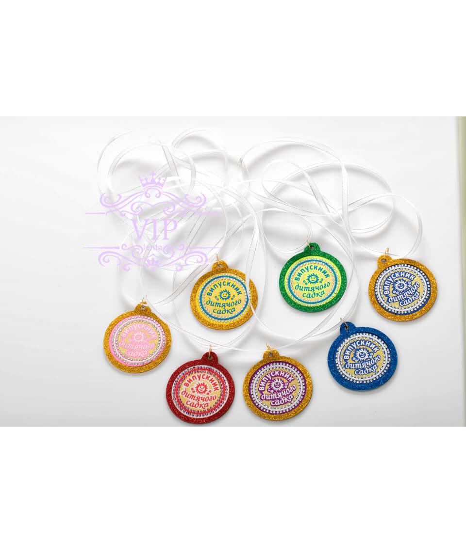 Медали  выпускник детского сада цветные голографические