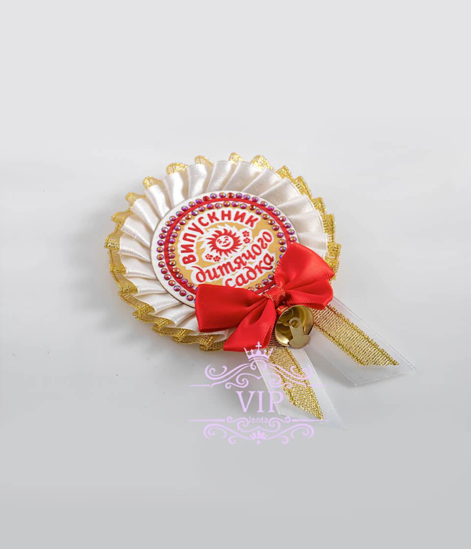 Медаль выпускник детского сада белая с красным бантиком