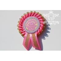 Медаль выпускник детского сада розовая