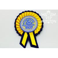 Медаль Бархат выпускник детского сада желто-синяя