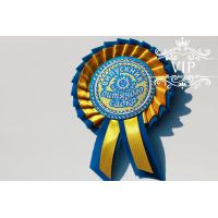 Медаль Бархат выпускник детского сада желто-голубая