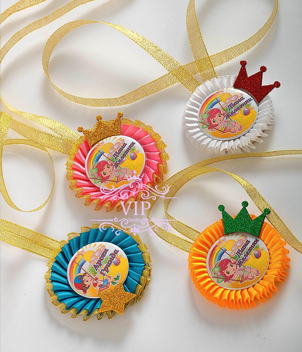 Медаль випускник дитячого садка з короною та зірочкой на замовлення
