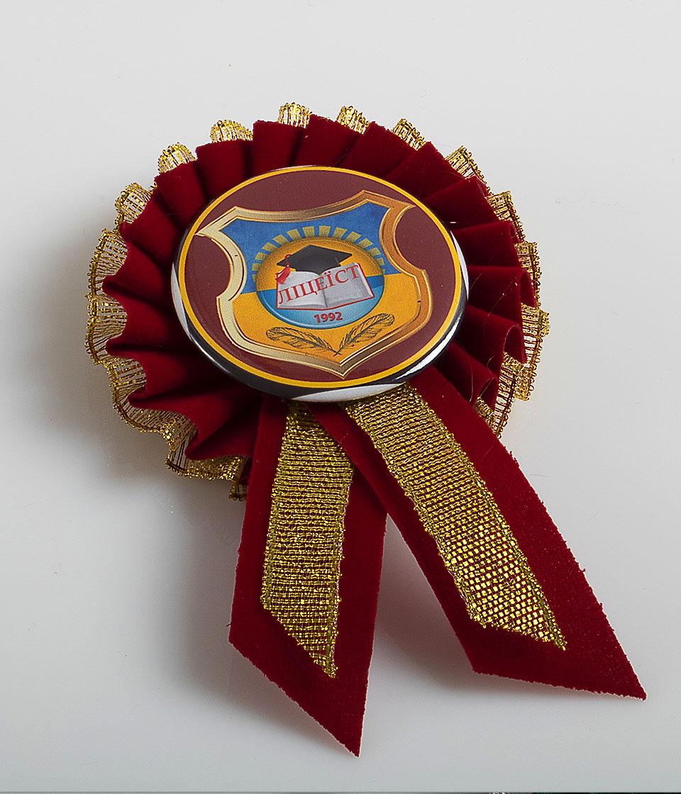 Медаль с индивидуальной надписью темно-красная бархат