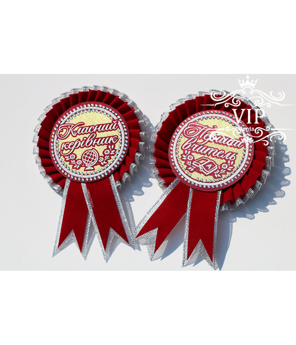 Медаль учителю бордовая