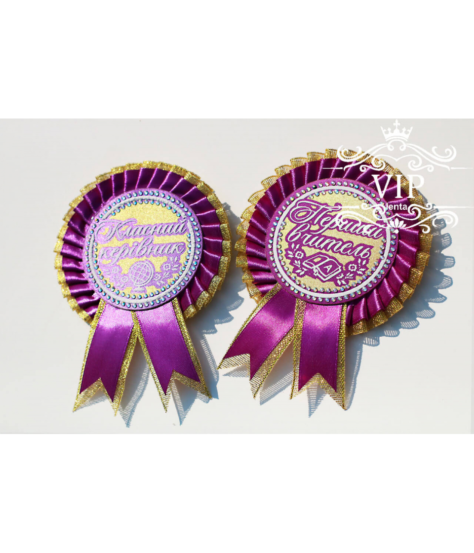 Медаль учителю фиолетовая