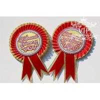 Медаль учителю красная