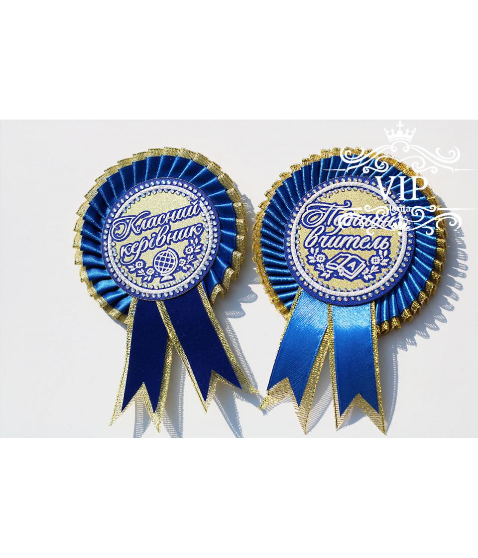 Медаль учителю синяя