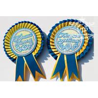 Медаль учителю желто-голубая