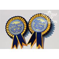 Медаль учителю желто-синяя