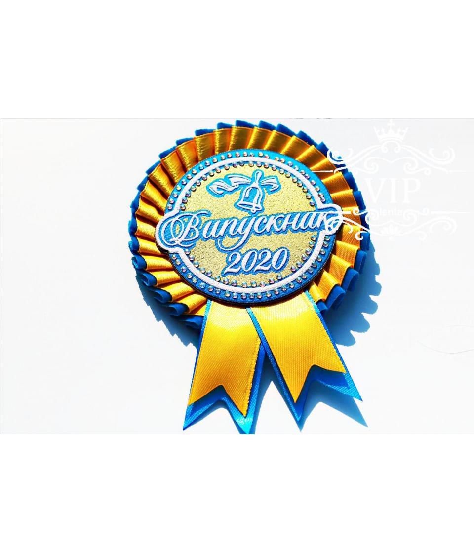 Медаль Бархат выпускник желто-голубая