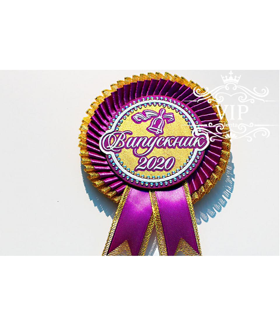 Медаль выпускник фиолетовая