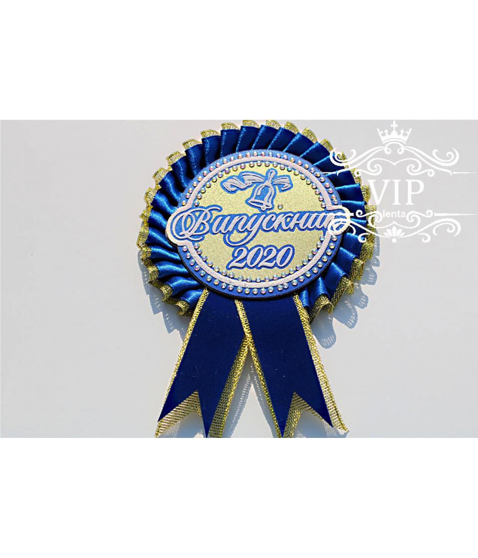 Медаль выпускник синяя с золотом