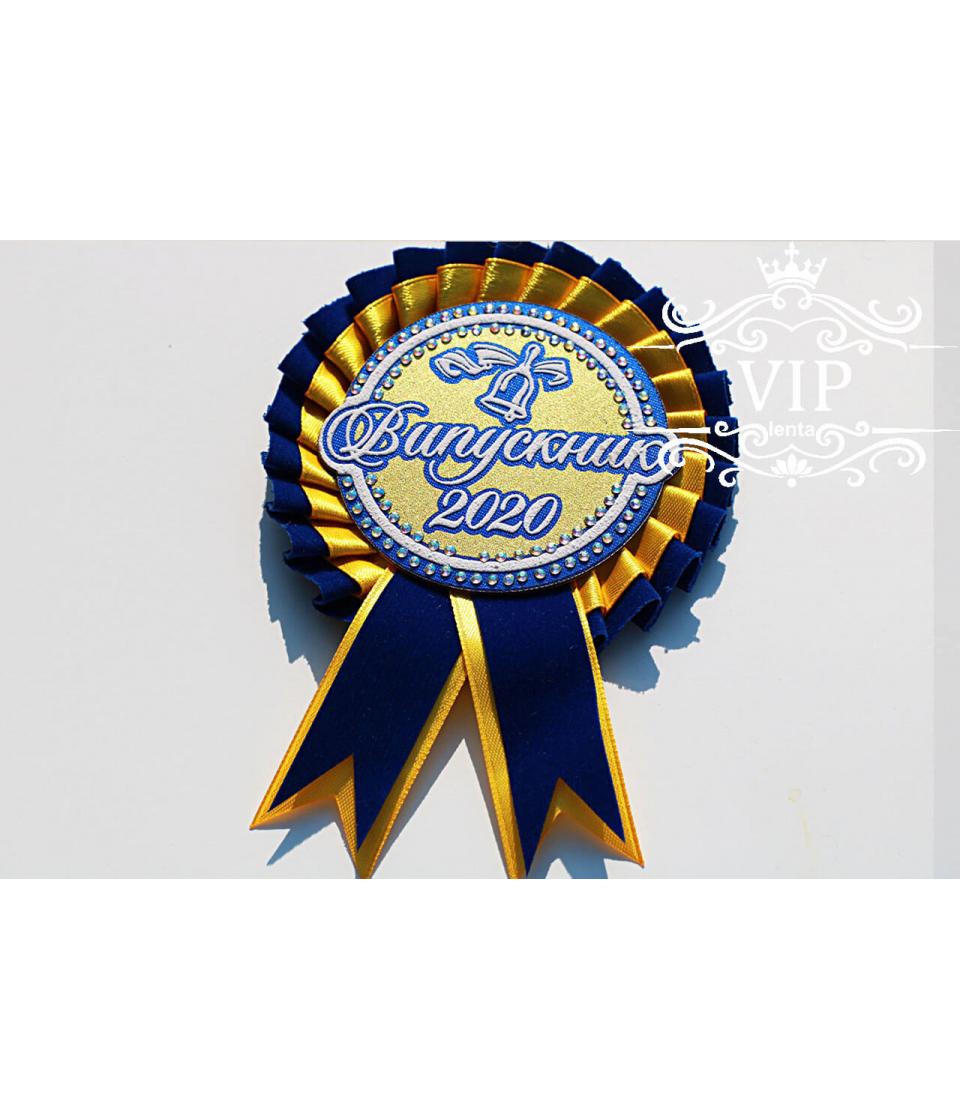 Медаль выпускник желто-синяя