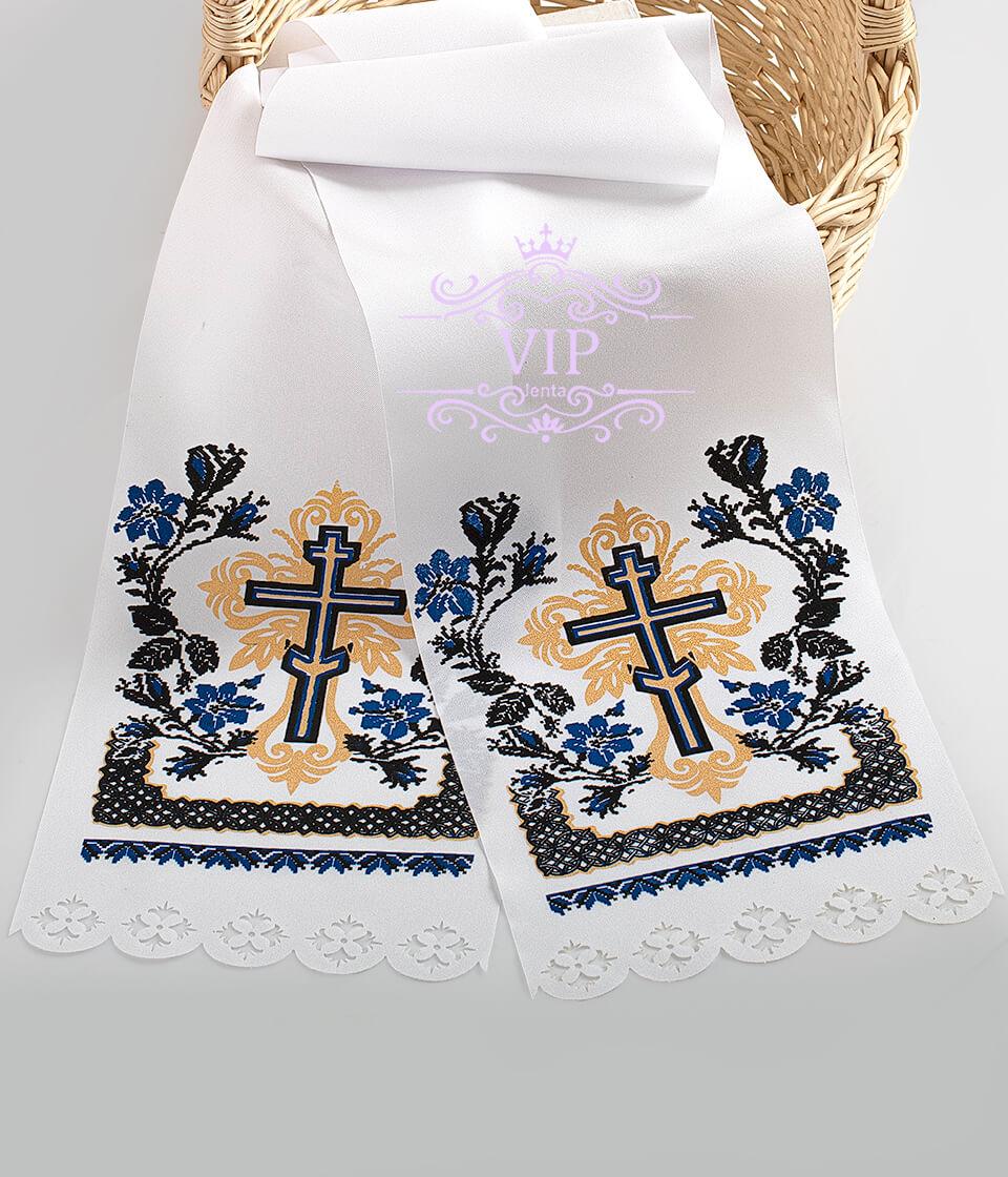 Крест поминальный синий