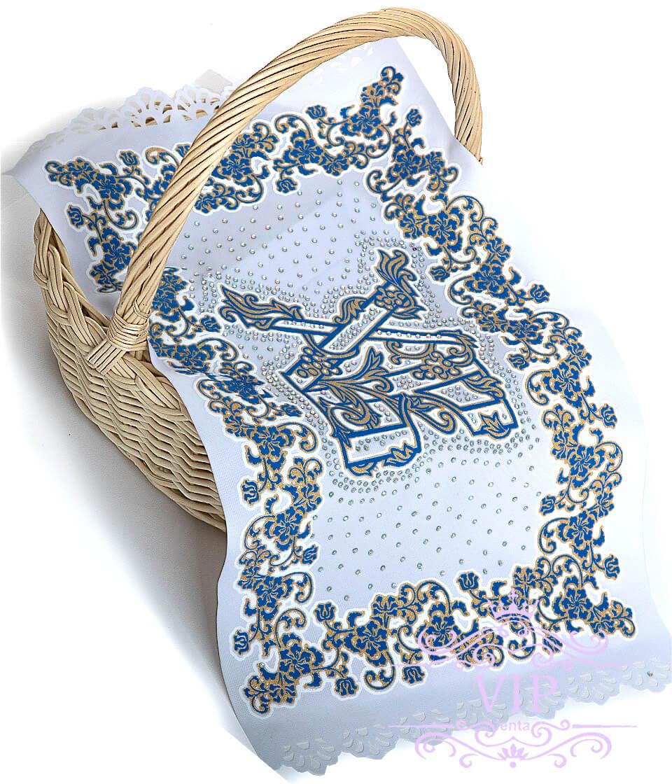 """Синяя """"ХВ"""" салфетка пасхальная на корзину со стразами"""
