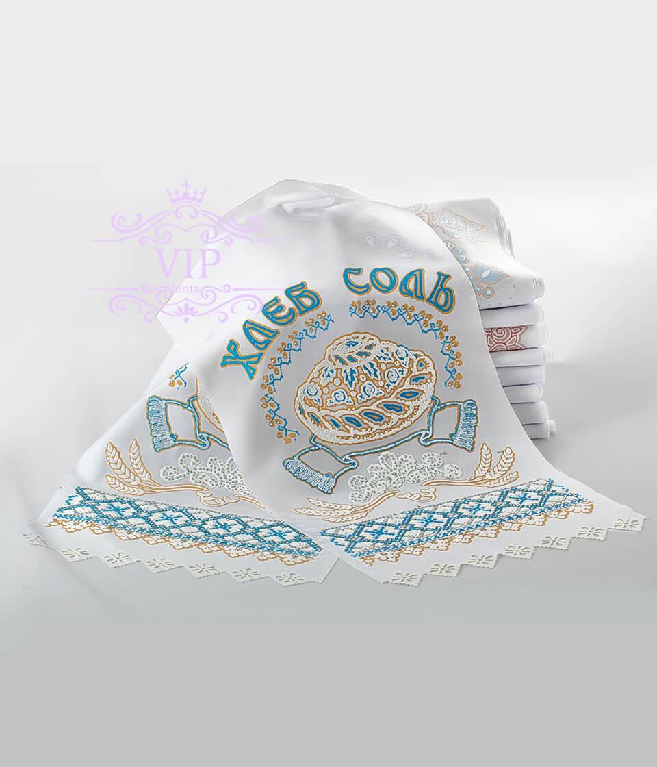 Рушник со стразами Хлеб соль синий