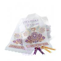 Рушник со стразами на щастя на долю фиолетовый набор