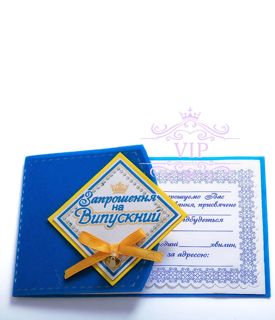 Голубі оксамитові Запрошення на випускний