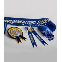 Синяя лента выпускник 2021 с короной