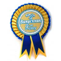 Медали выпускник 9 класса