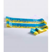 Ленты с именем и фамилией желто-голубая