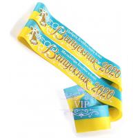 Ленты рельефные колокольчик желто-голубые выпускник
