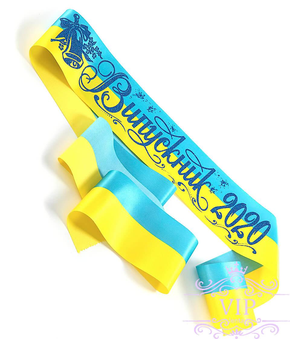 Стрічки з синім глітером жовто-блакитні
