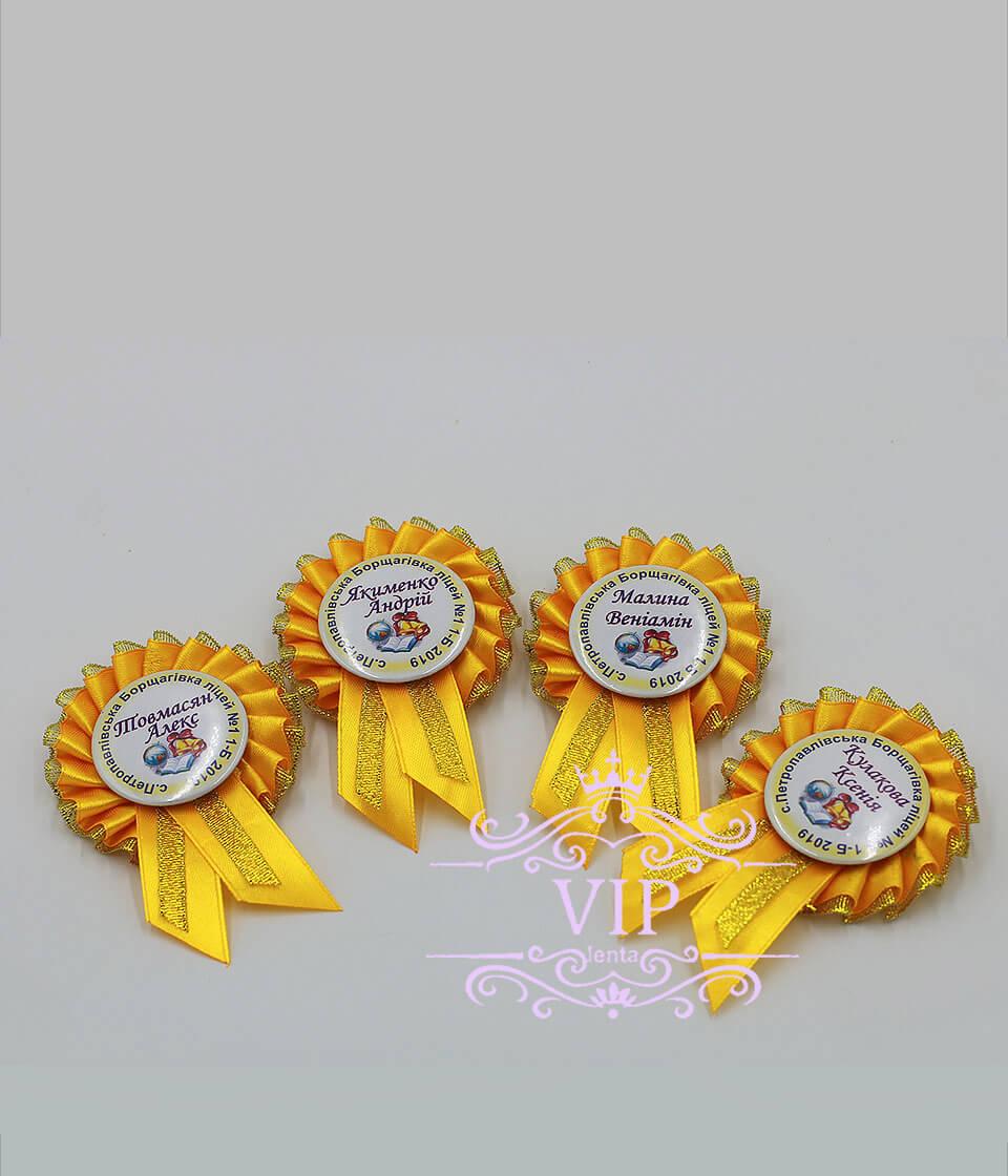 Значок индивидуальный желтый