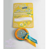 Желто-голубой значок выпускник начальной школы с классом и дипломом
