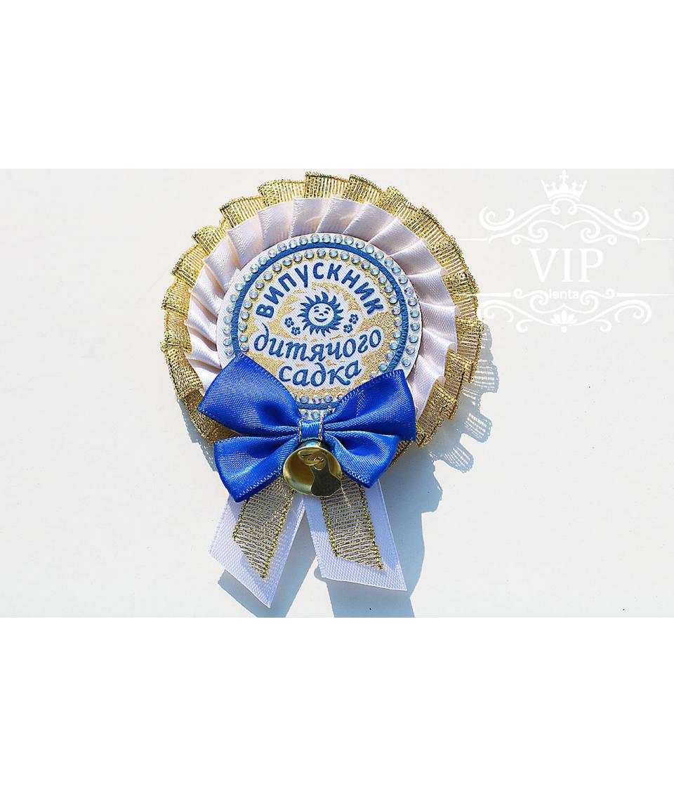 Значок для детского сада белый с синим бантиком