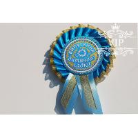 Значок для детского сада голубой