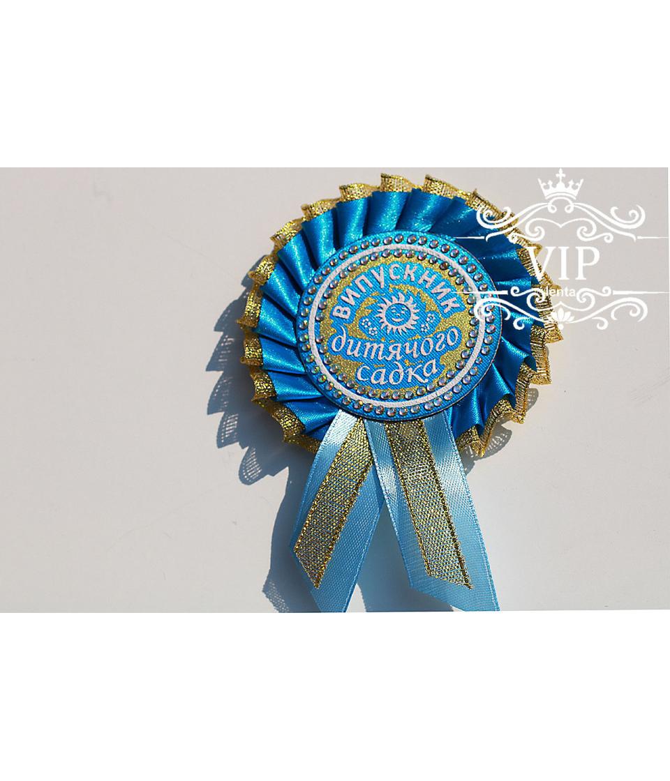 Значок для дитячого садка блакитний