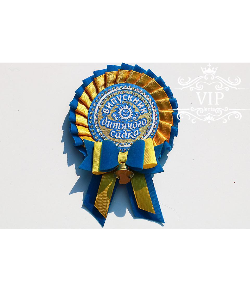 Значок для дитячого садка жовто-блакитний з бантиком