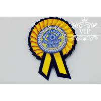 Значок для детского сада желто-синий