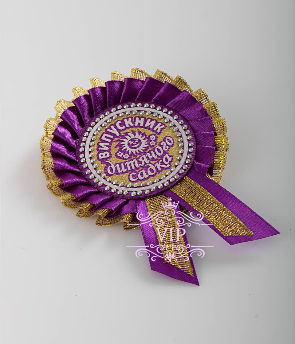 Значок для дитячого садка фіолетовий