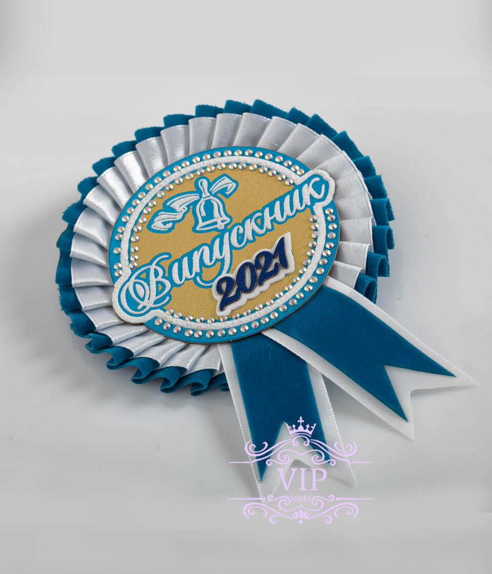 Значок выпускник белый с голубым